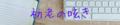 20210328072808