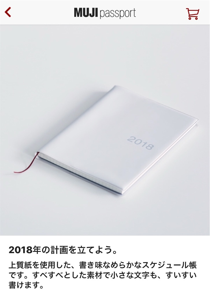f:id:mitsubario:20180924103130j:image