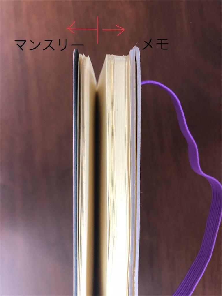 f:id:mitsubario:20180924112458j:image