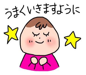 f:id:mitsubatogenki333:20161030235051j:plain