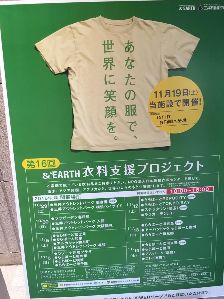 f:id:mitsubatogenki333:20161105234204j:plain