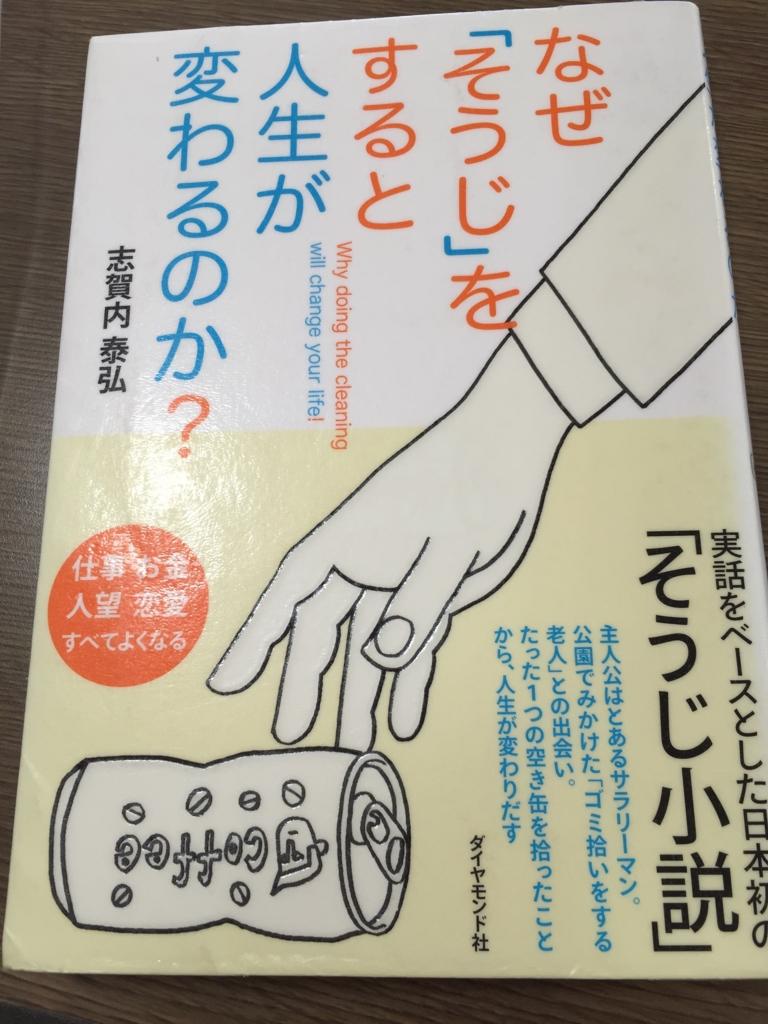 f:id:mitsubatogenki333:20161121234841j:plain