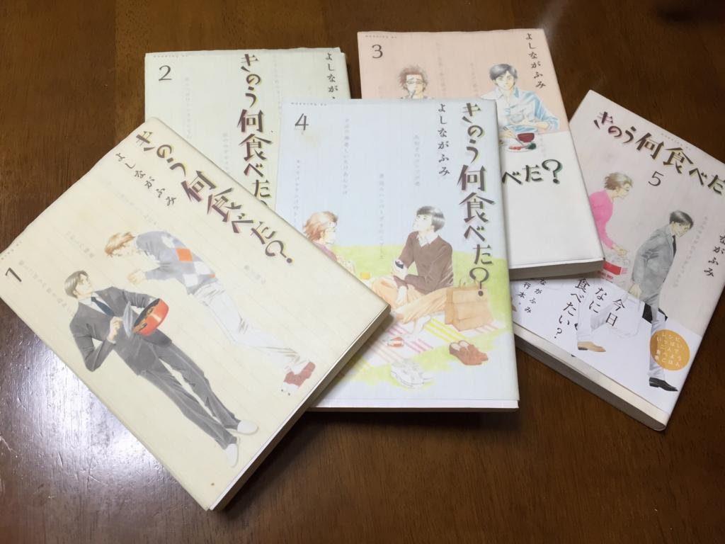 f:id:mitsubatogenki333:20170315122436j:plain