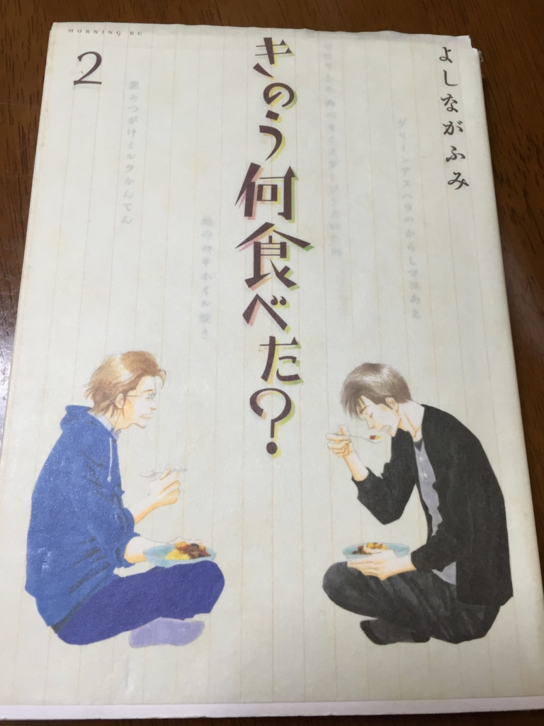 f:id:mitsubatogenki333:20170315122541j:plain