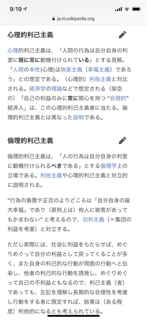 f:id:mitsudayon:20190824101918p:image