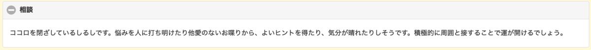 f:id:mitsudayon:20200109000453p:plain