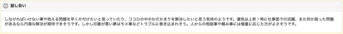 f:id:mitsudayon:20200109000545p:plain
