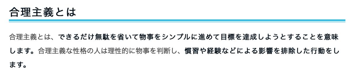 f:id:mitsudayon:20200513223458p:plain