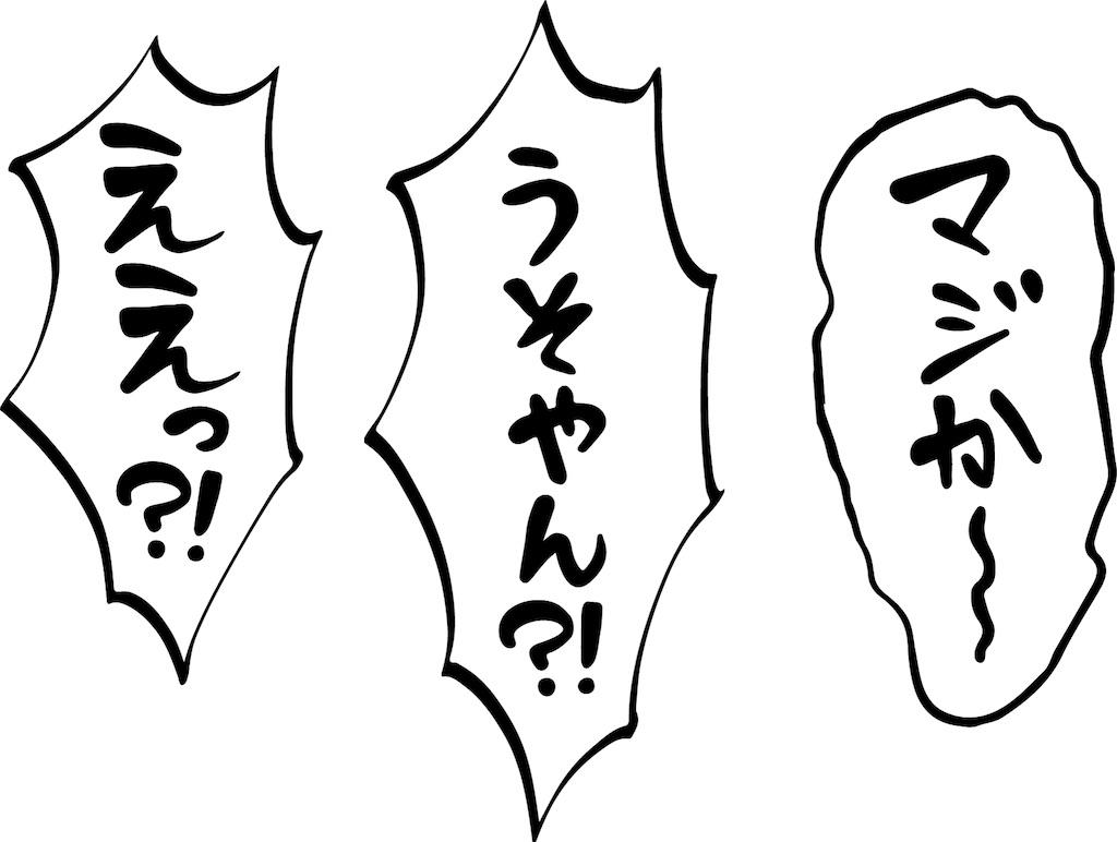 f:id:mitsue-m:20210304235344j:image