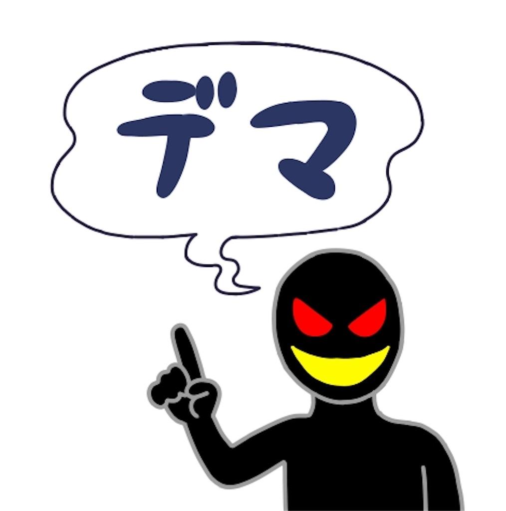 f:id:mitsue-m:20210305003612j:image