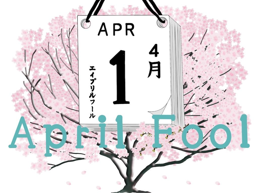 f:id:mitsue-m:20210419215954j:image