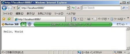 f:id:mitsugi-bb:20080513224118j:image
