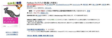 f:id:mitsugi-bb:20080824233619j:image