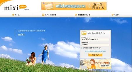 f:id:mitsugi-bb:20080824233620j:image
