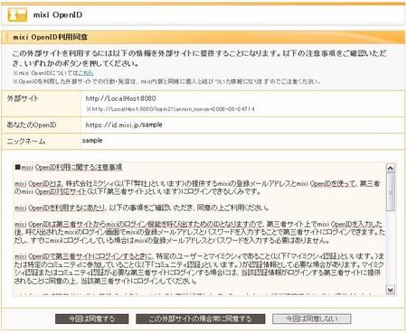 f:id:mitsugi-bb:20080824233621j:image