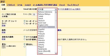f:id:mitsugi-bb:20081018140828j:image