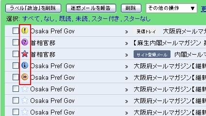 f:id:mitsugi-bb:20081018142041j:image