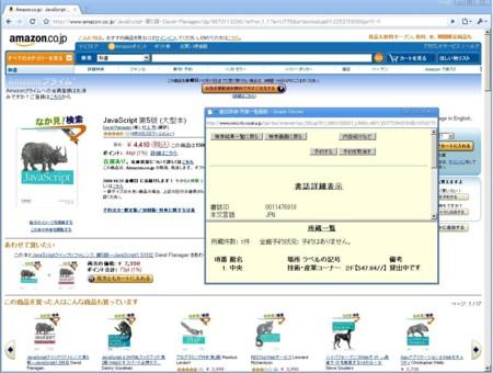 f:id:mitsugi-bb:20081030231744j:image