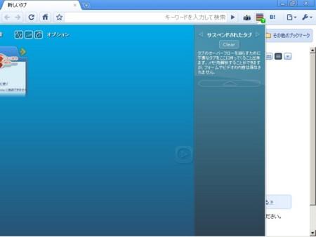 f:id:mitsugi-bb:20100803233342j:image