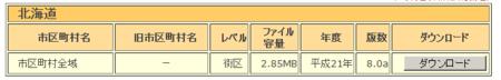 20100808211635
