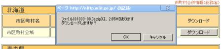 20100808211637