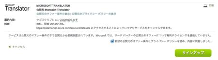 f:id:mitsugi-bb:20140105192859p:plain