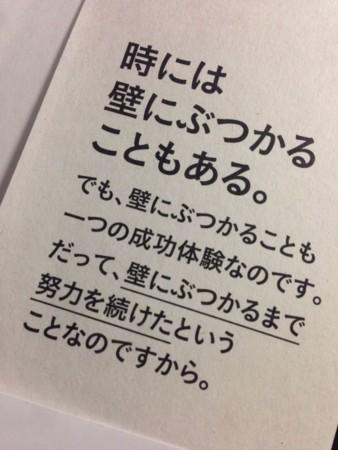 f:id:mitsugi-bb:20140225071853j:plain