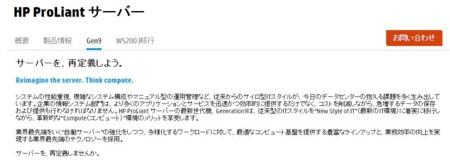f:id:mitsugi-bb:20141025135543j:plain