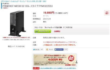 f:id:mitsugi-bb:20141025141002j:plain