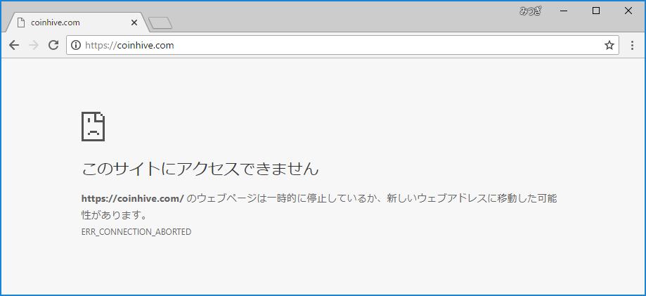 f:id:mitsugi-bb:20180615124647p:plain