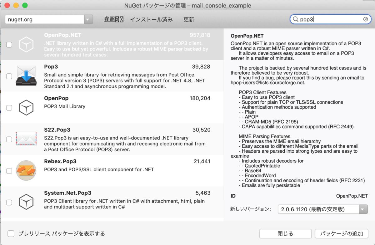 f:id:mitsugi-bb:20200818235650p:plain