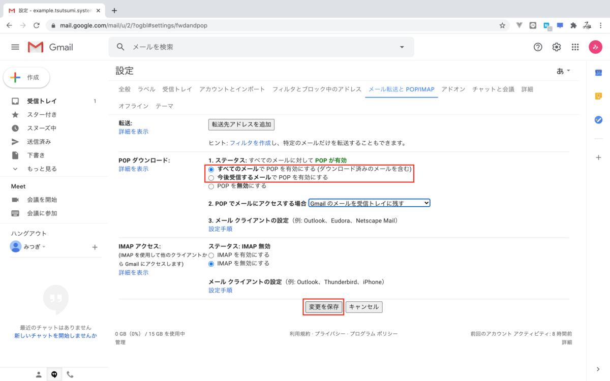 f:id:mitsugi-bb:20200819001920p:plain