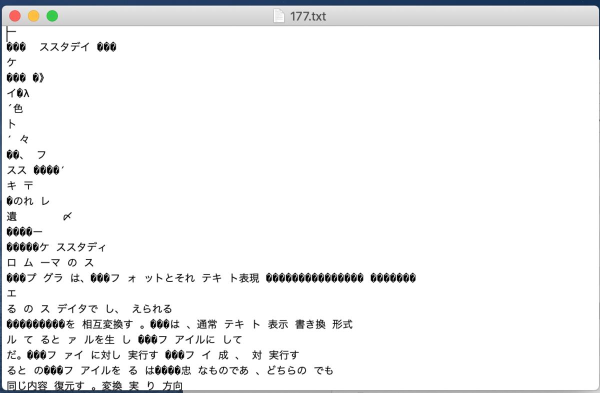 f:id:mitsugi-bb:20200903230443p:plain