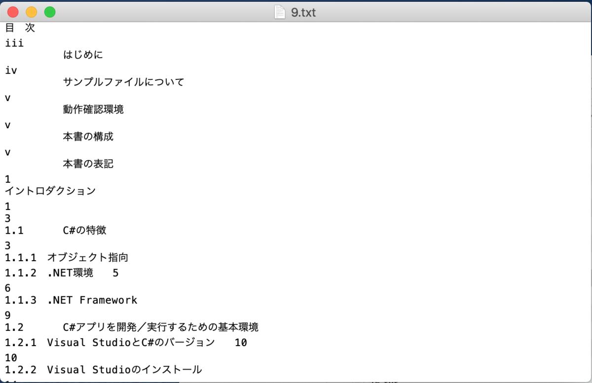 f:id:mitsugi-bb:20200903230824p:plain