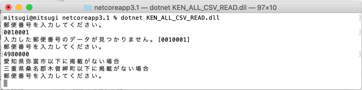 f:id:mitsugi-bb:20200922014534p:plain