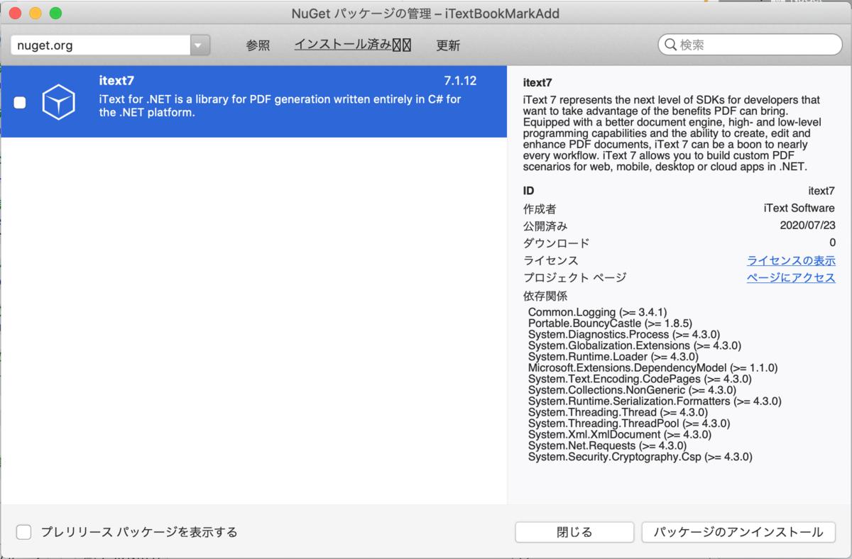 f:id:mitsugi-bb:20200926085130p:plain