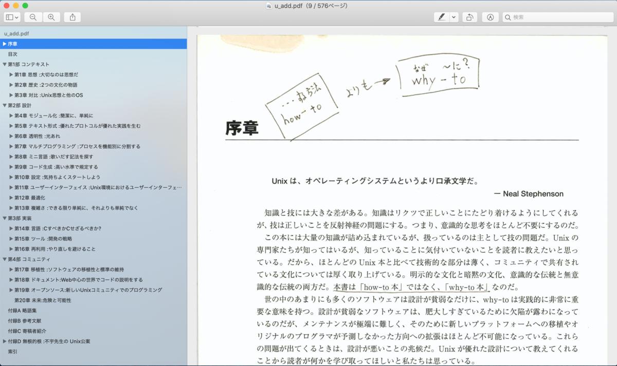 f:id:mitsugi-bb:20200926085341p:plain