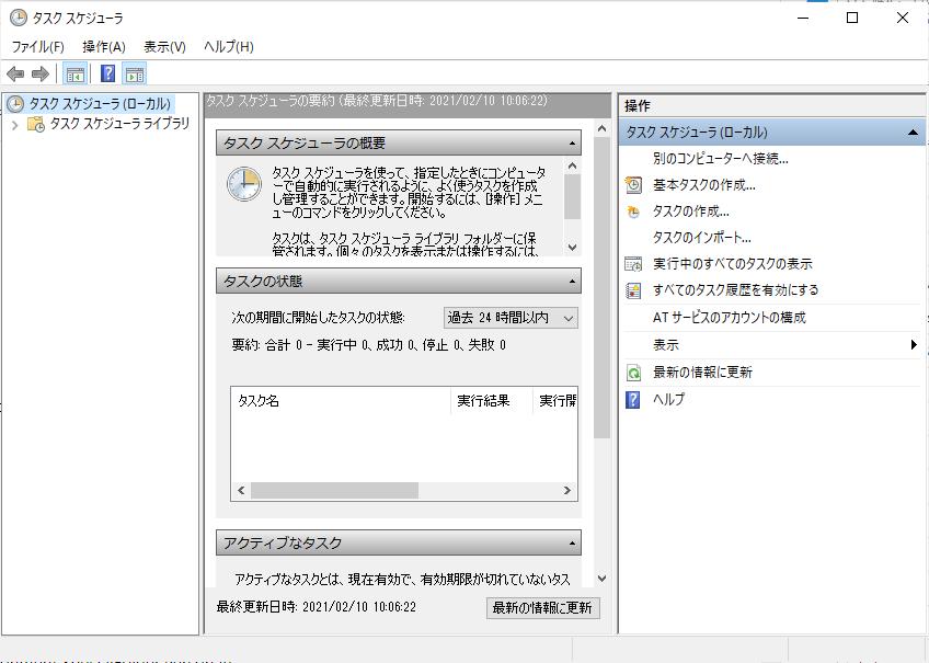f:id:mitsugi-bb:20210210100728p:plain