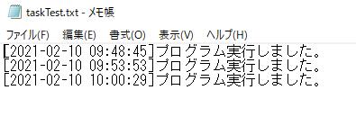 f:id:mitsugi-bb:20210210100741p:plain