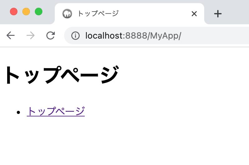 f:id:mitsugi-bb:20210319012343p:plain