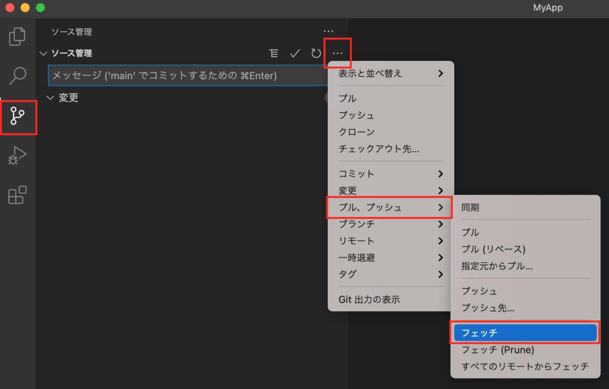 f:id:mitsugi-bb:20210321223714p:plain