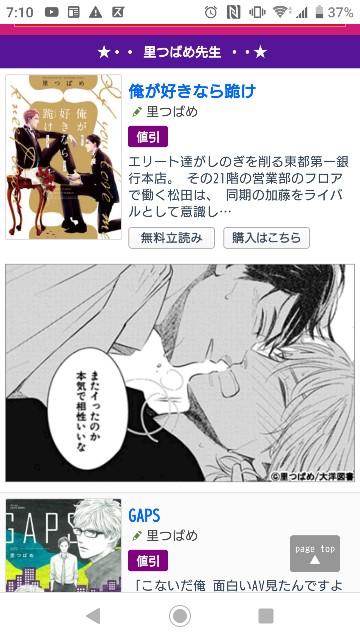 f:id:mitsugoriho:20191121072241j:image