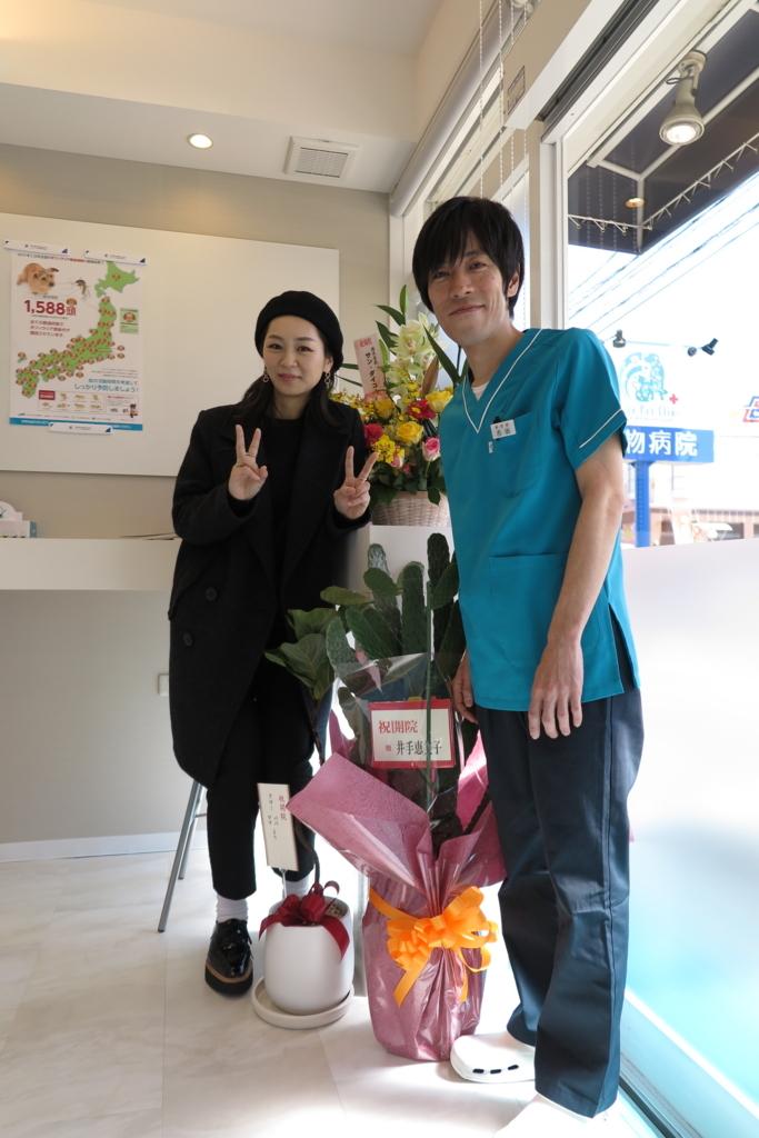 f:id:mitsuhiro-yoshida:20180311091642j:plain