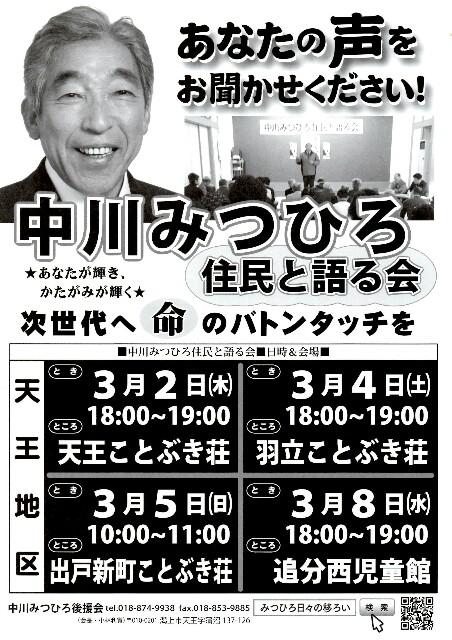 f:id:mitsuhiro5326:20170227102339j:image