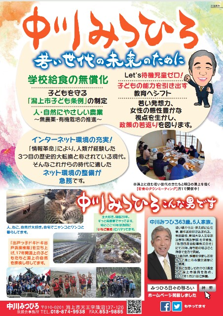 f:id:mitsuhiro5326:20170303143210j:image
