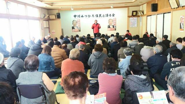 f:id:mitsuhiro5326:20170307221400j:image