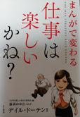 f:id:mitsuiwasasix:20190219162112j:plain