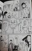 f:id:mitsuiwasasix:20190219164648j:plain