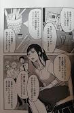 f:id:mitsuiwasasix:20190219165010j:plain