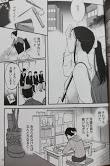 f:id:mitsuiwasasix:20190219170025j:plain